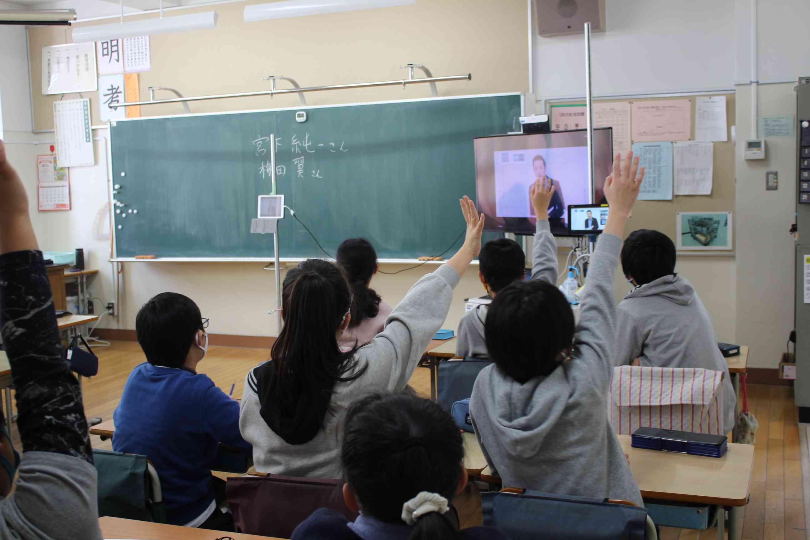 5の2夢先生2.JPG